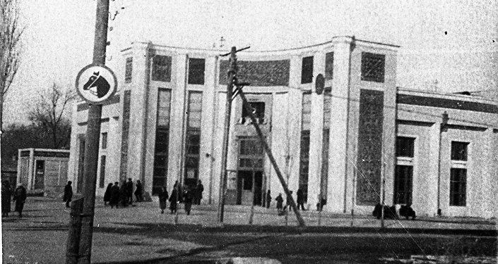 Открытие во Фрунзе в 1938 году кинотеатра Ала-Тоо стало грандиозным событием для всех горожан.