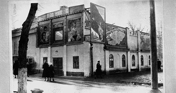 Кинотеатр Ударник в городе Фрунзе, 1956 год