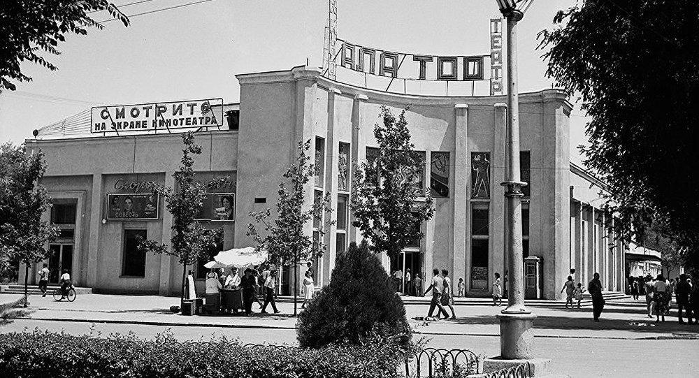 Первый большой кинотеатр в городе Фрунзе — Ала-Тоо