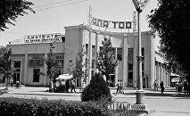 Первый большой кинотеатр в городе Фрунзе — «Ала-Тоо»