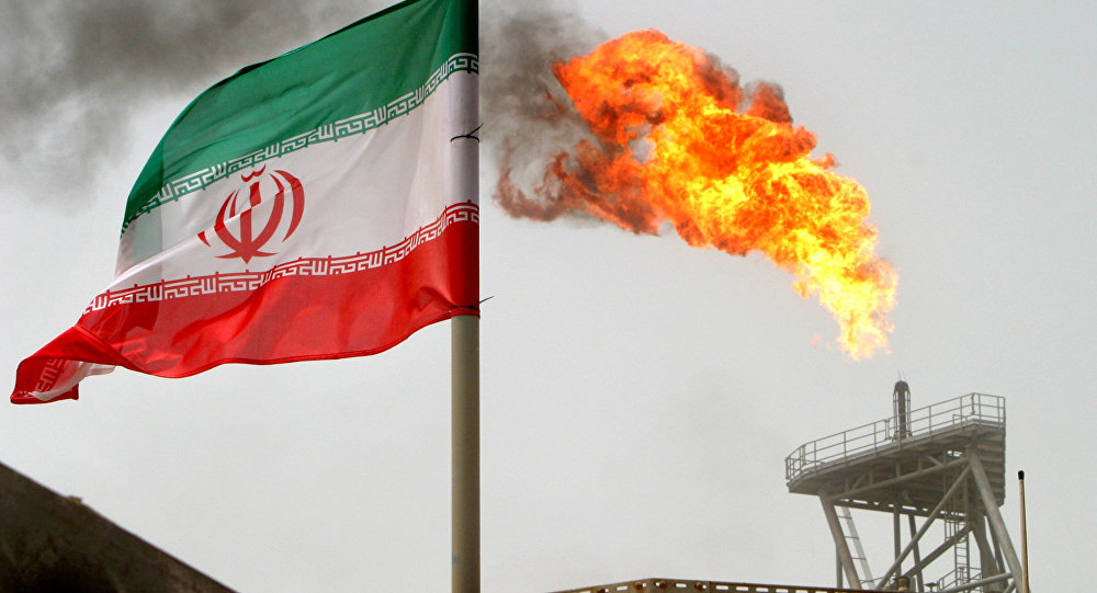 Архивное фото флага Ирана