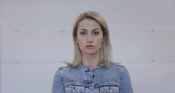 LIVE: Пресс-конференция супруги Кирилла Вышинского