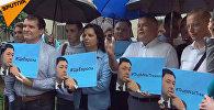 LIVE: Митинг в поддержку арестованного на Украине журналиста Кирилла Вышинского