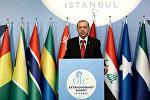 Чрезвычайный Саммит Организации Исламского сотрудничества (ОИС) в Стамбуле
