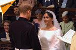 День свадьбы принца Гарри и Меган Маркл