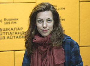 Психолог Александра Стыценко в беседе на радио Sputnik Кыргызстан