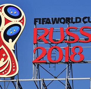 Эмблема чемпионата мира по футболу 2018, который пройдет в России.