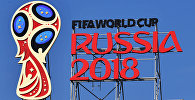 Эмблема чемпионата мира по футболу 2018,
