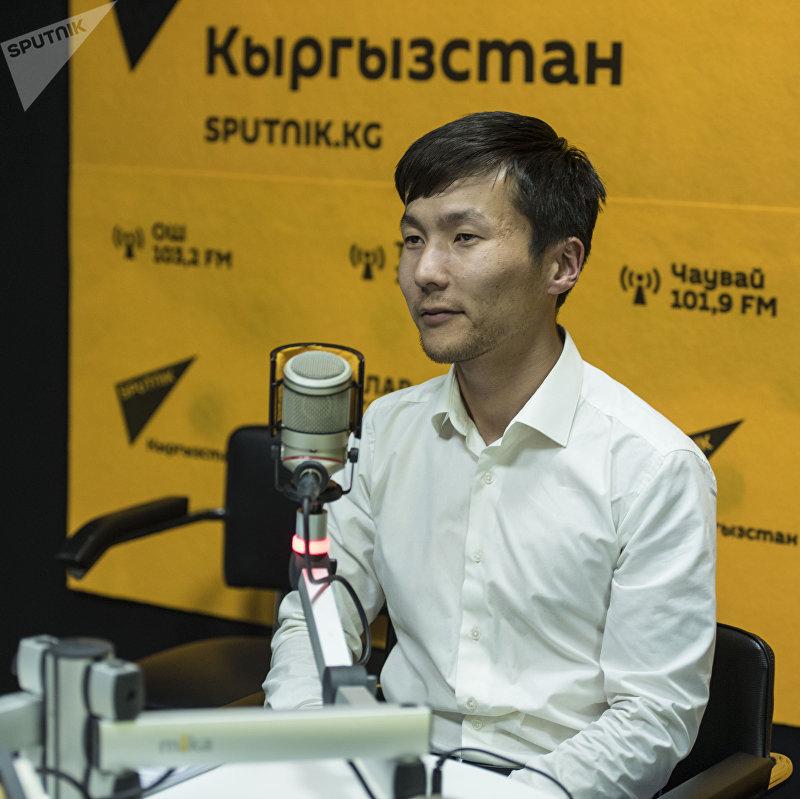 Предприниматель, руководитель агентства Fofingo Медер Сталбек уулу во время беседы на радио Sputnik