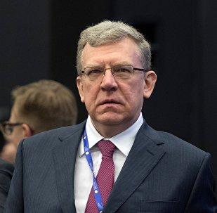 Архивное фото бывшего министра финансов РФ Алексея Кудрина