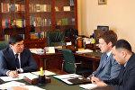 Премьер-минитр Мухаммедкалый Абылгазиев жана Centerra Gold Inc. компаниясынын  аткаруучу директору Скот Перри менен жолукту