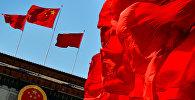 Китайские флаги над Большим Залом народа в Пекине. Архивное фото