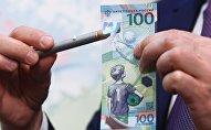 Памятная банкнота Банка России, посвященная чемпионату мира по футболу FIFA 2018 года, на пресс-конференции в Москве.
