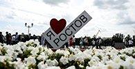 Жители Ростова-на-Дону на городской набережной