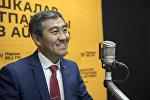 Жалпы кызыкчылыктарды издөө эл аралык уюмунун Кыргызстандагы жетекчиси Кеңешбек Сайназаров