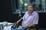 Директор Центра психотерапии и психоанализа Муратбек Султанбеков во время интервью на радиостудии Sputnik Кыргызстан