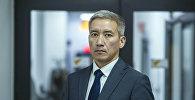 Председатель правления Российско-Кыргызского фонда развития Эркин Асрандиев