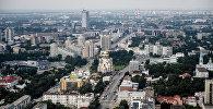 Вид на город со смотровой площадки бизнес-центра Высоцкий в Екатеринбурге. Арзивное фото