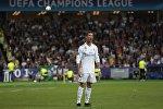 Архивное фото игрока ФК Реал Мадрид Криштиану Роналду