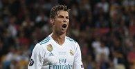 Реал Мадриддин чабуулчусу Криштиану Роналдунун архивдик сүрөтү