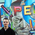 """Организатор нижегородского  арт-проекта """"Место"""" уличный художник Никита Nomerz"""