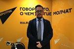 Политолог Александр Асафов. Архивное фото