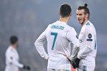 Футболисты ФК Реал Мадрид Криштиану Роналду и Гарет Бэйл. Архивное фото