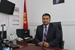 Электр станциялары ачык акционердик коомуна башкы директор болуп дайындалган Аскар Эшимбеков