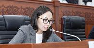 Архивное фото депутата ЖК Айсулуу Мамашовой