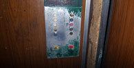 Бишкек шаарындагы лифттерди абалы. Архивдик сүрөт