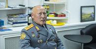 Экс-начальник Генерального штаба Вооруженных сил Кыргызской Республики Асанбек Алымкожоев во время беседы