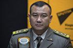Мамлекеттик чек ара кызматынын чек ара кайтаруу башкы башкармалыгынын башчысы полковник Куватбек Жээнбаев