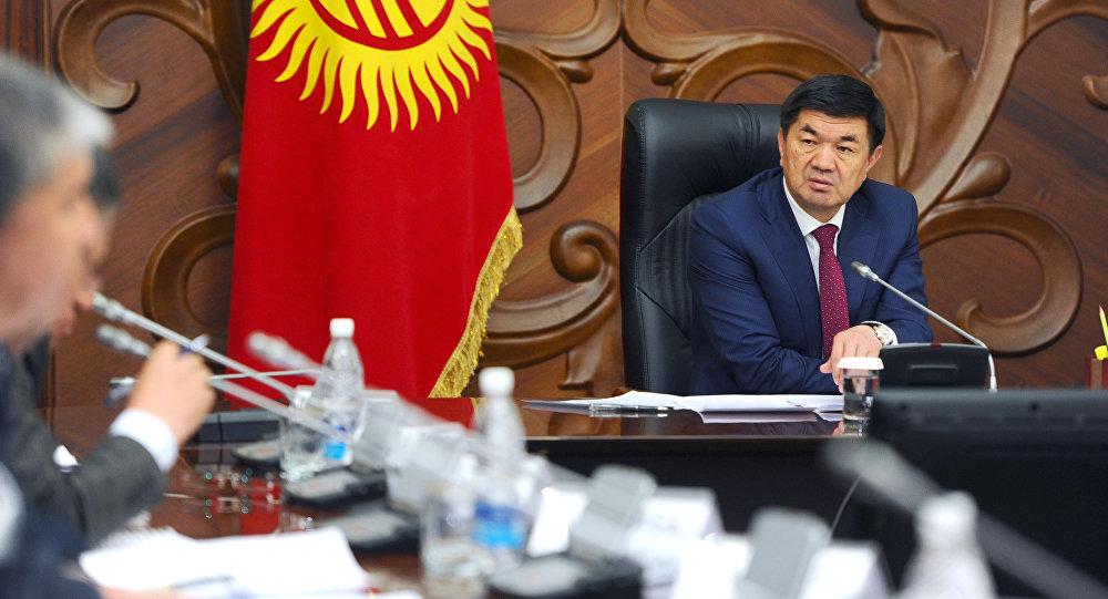 Премьер-министр Кыргызской Республики Мухаммедкалый Абылгазиев провел совещание по вопросу завершения реконструкции Национального исторического музея.