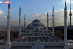 Какая красота! Самая большая в мире мечеть — первое видео с дрона