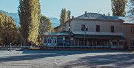 Город Айдаркен в Кадамжайском районе Баткенской области. Архивное фото