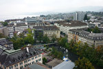 Цюрих шаары. Швейцария. Архив