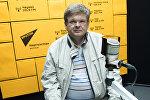 Заслуженный артист России, солист Большого театра Павел Черных во время интервью на радиостудии Sputnik Кыргызстан