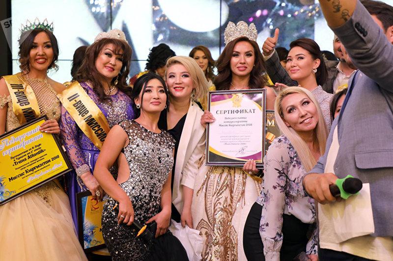 В Бишкеке прошел национальный конкурс красоты среди замужних дам Миссис Кыргызстан — 2018