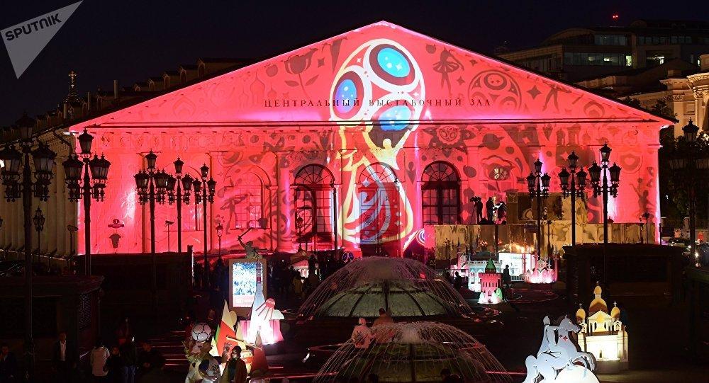 Москвадагы Манеж имаратындагы дүйнө чемпионатынын логотиби. Архивдик сүрөт