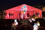 Световое шоу на здании ЦВЗ Манеж, посвященное ЧМ-2018 по футболу
