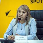 Консультант по внедрению национальной базы данных лекарственных средств ДЛОиМТ Нургуль Аднаева