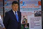 Мэр Джалал-Абада Мураталы Тагаев. Архивное фото