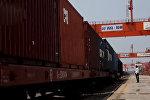 Запущен первый товарный поезд из Китая в страны Центральной Азии — видео