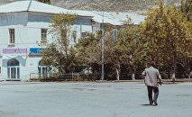 Баткен облусунун тургуну. Архив