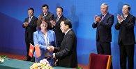Министерство культуры, информации и туризма КР и пресс-канцелярия Государственного совета КНР подписали меморандум о взаимопонимании