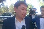 Сапар Исаков УКМКга төртүнчү жолу келди. Видео