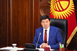 Премьер-министр Кыргызской Республики Мухаммедкалый Абылгазиев провел совещание о деятельности ОАО Государственная ипотечная компания. 6 июня, 2018 года