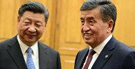 Кытай лидери Си Цзиньпин жана Кыргызстандын президенти Сооронбай Жээнбеков. Архивдик сүрөт