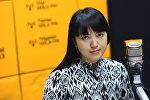 Заведующая отделом защиты от насилия в семье и гендерной дискриминации аппарата омбудсмена КР Махабат Турдумаматова во время беседы на радио Sputnik Кыргызстан