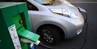 Зарядка электромобилей. Архивное фото